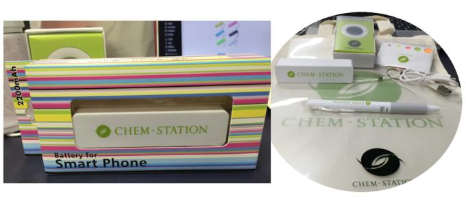 chem-station