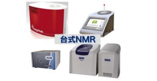 台式NMR