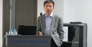 世界青年化学家——郭玉国