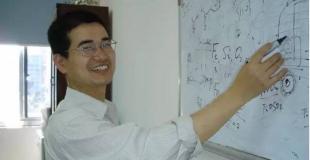 世界青年化学家——郑南峰