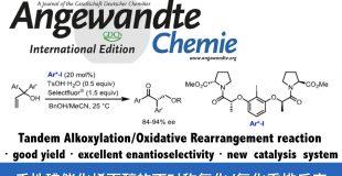 手性碘催化烯丙醇的不对称烯丙基烷氧化/氧化重排反应