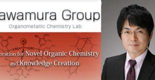 世界著名化学家——Masaya Sawamura