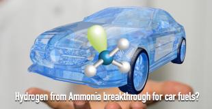未来的汽车非燃料电池也非电动而将是氨气驱动?